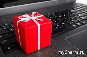 Правила получения подарочков-призов-те стов от Mycharm.ru. Просьба - читать всем!