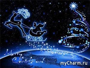 Поздравляю с Рождеством!!!
