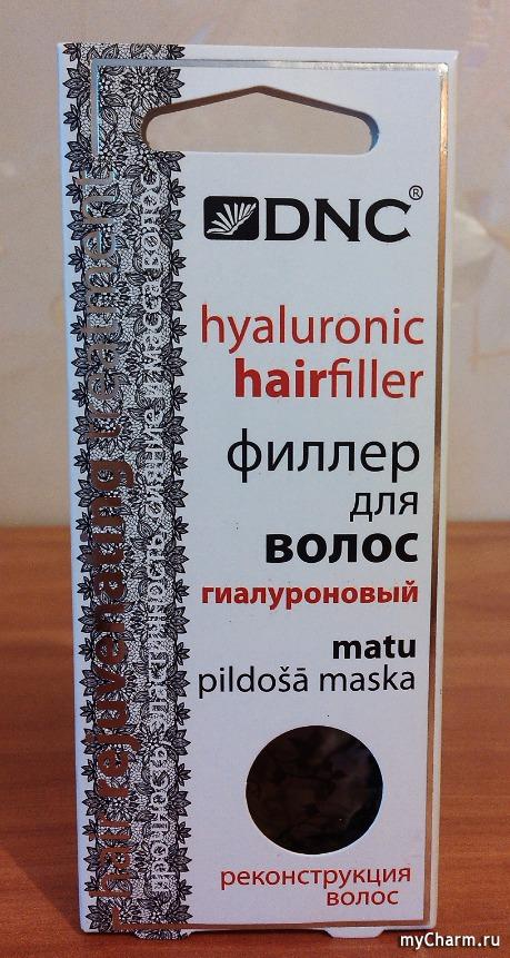 Днс филлер для волос отзывы