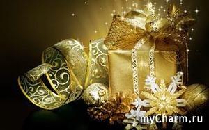 С наступающим Новым годом, майчармельки!!!:))