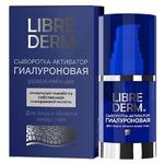 Сыворотка Librederm