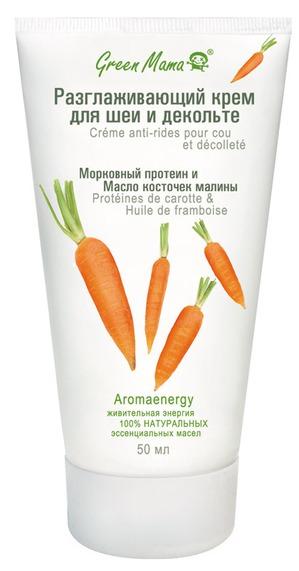 Green Mama / Разглаживающий крем для шеи и декольте Морковный протеин и Масло косточек малины