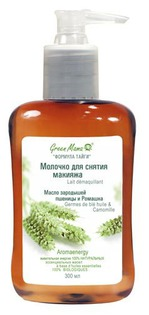 Молочко для снятия макияжа Green Mama