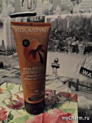 Kolastyna / Крем-автозагар Protect Beauty