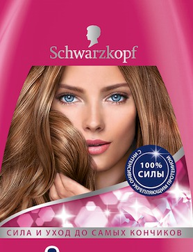 Новинка от Schauma: жидкие микрокристаллы для блеска волос