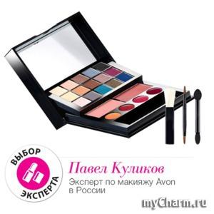 Avon / Набор теней Палитра для макияжа лица «Профи»