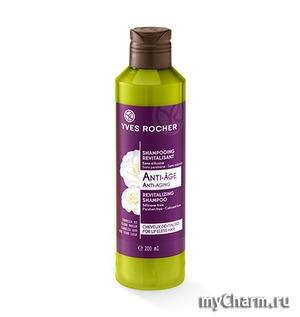 Yves Rocher / Восстанавливающий шампунь для молодости волос Soin Vegetal Capillaire Anti-Aging Revitalizing Shampoo
