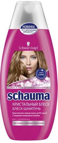 SCHAUMA / Кристальный блеск блеск-шампунь