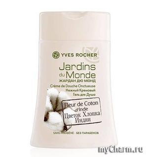 Yves Rocher / Нежный кремовый гель для душа Jardin du Monde Creme de Douche Onctueuse Fleur de Coton d'Inde