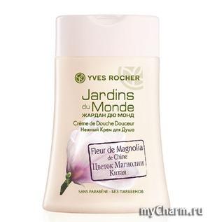 Yves Rocher / Нежный Крем для Душа Jardins du Monde Creme de Douche Fleur de Magnolia de Chine