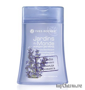 Yves Rocher / Расслабляющий гель для душа Jardins du Monde Gel Douche Bienfaisant Lavandin de Provence