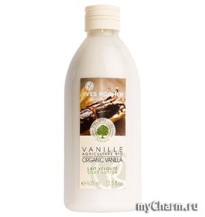 Yves Rocher / Увлажняющее молочко для тела Organic Vanilla Silky Lotion