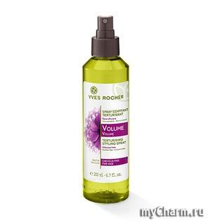 Yves Rocher / Спрей для придания объема тонким волосам Soin Vegetal Capillaire Volume