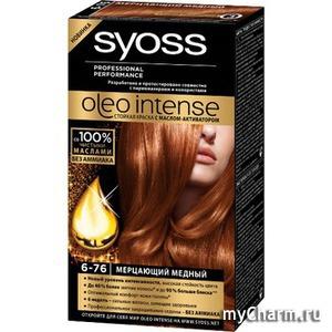 Syoss / Краска для волос Oleo Intense
