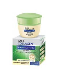 Bielita / Face Collagen Крем-матрикс для лица для жирной и нормальной кожи