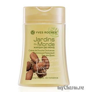 Yves Rocher / Питательный кремовый гель для душа Jardin du Monde Creme de Douche Onctueuse Feve de Cacao d'Africa