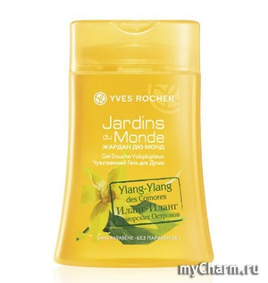 Yves Rocher / Чувственный Гель для Душа Jardins du Monde Gel Douche Ylang-Ylang des Comores