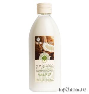 Yves Rocher / Гель для Ванны и Душа Malaysian Coconut Shower Gel
