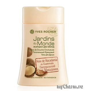 Yves Rocher / Питательный кремовый гель для душа Jardin du Monde Creme de Douche Onctueuse Noix de Macadamia du Guatemala