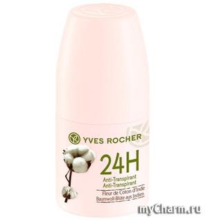 Yves Rocher / Дезодорант - Антиперспирант 24 Ч 24H Anti-Transpirant Fleur de Coton d'Inde