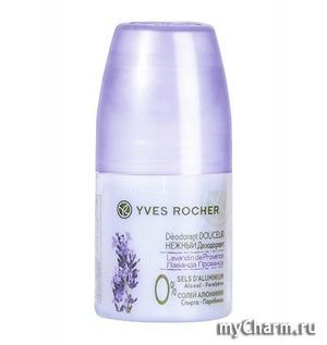Yves Rocher / Нежный Дезодорант Deodorant Douceur Lavandin de Provence