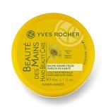"""Бальзам для Рук """"Защита от Холода"""" Yves Rocher"""