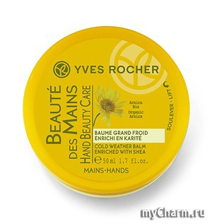 "Yves Rocher / Бальзам для Рук ""Защита от Холода"" Beaute des Mains Cold Weather Balm Enriched with Shea"