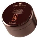 Интенсивный скраб для тела Faberlic