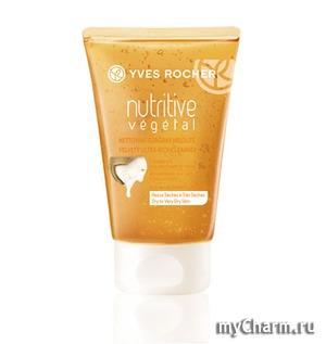 Yves Rocher / Очищающий Гель для Лица Nutritive Vegetal Velvety Ultra-Rich Cleanser