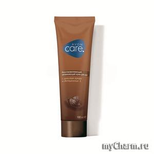 Avon / Восстанавливающий увлажняющий крем для рук с маслом какао и витамином Е