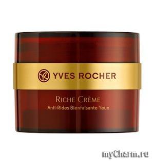 Yves Rocher / Крем от Морщин для Контура Глаз Riche Cr`eme Comforting Anti-Wrinkle Eye Cream