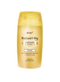 """""""BIТЭКС"""" / Retinol+Mg Тоник для свежести и поддержания упругости кожи лица"""