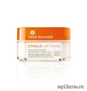 Yves Rocher / Дневной Моделирующий Уход для Лица и Шеи Ovale Lifting Redefining Day Care – Face and Neck