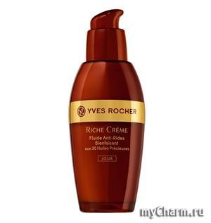 Yves Rocher / Дневной Крем-Флюид от Морщин Riche Cr`eme Comforting Anti-Wrinkle Lotion