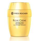Восстанавливающий Крем Глубокого Действия Yves Rocher
