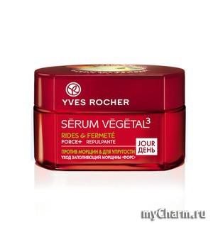 Yves Rocher / Дневной Уход Заполняющий Морщины S'erum V'eg'etal Wrinkles & Firmness Plumping Force+ Day