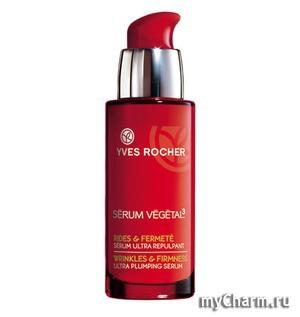 Yves Rocher / Сыворотка для Лица S'erum V'eg'etal Wrinkles & Firmness - Ultra Plumping Serum