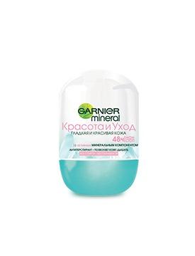 GARNIER / Mineral Красота и Уход Роликовый дезодорант