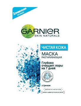 GARNIER / Чистая кожа Распаривающая маска