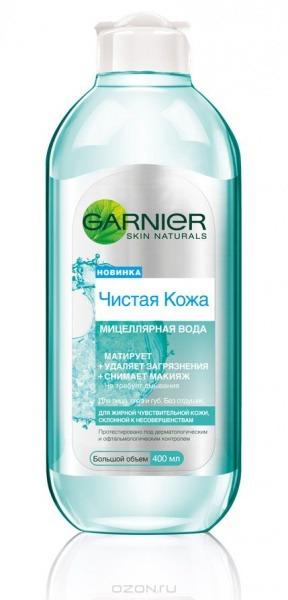 GARNIER / Чистая кожа Мицеллярная вода для жирной кожи