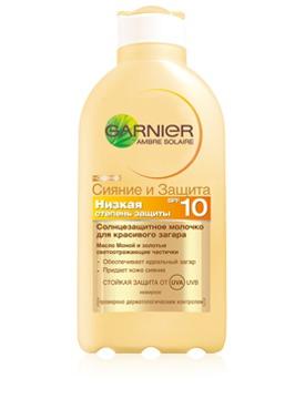 GARNIER / Ambre Solare Сияние и защита Солнцезащитное молочко для красивого загара SPF 10