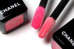 Блеск для губ Chanel
