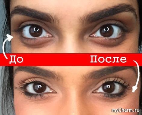 Круги под глазами: корректировка… губной помадой