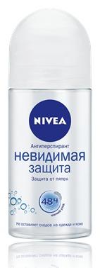 NIVEA / Дезодорант-антиперспирант Невидимая защита ролик
