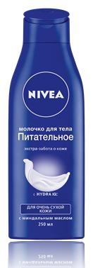 NIVEA / Молочко для тела Питательное