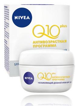 NIVEA / Дневной крем против морщин Q10 PLUS