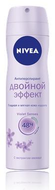 NIVEA / Дезодорант-антиперспирант Двойной эффект VIOLET SENSES спрей 150 мл