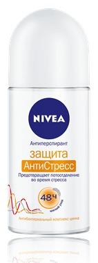 NIVEA / Дезодорант-антиперспирант Защита антистресс ролик 50 мл