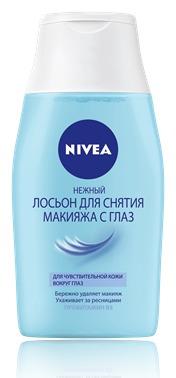 NIVEA / Нежный лосьон для снятия макияжа с глаз