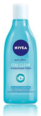 Очищающий тоник NIVEA